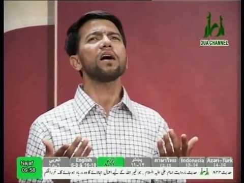 Syed Ali Safdar Rizvi - Dua-e-Imame Zamana - Allahuma Kulle waliyeqal Hujjat ibnal Hasan