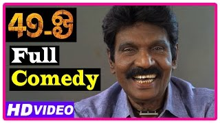getlinkyoutube.com-49 O Tamil Movie | Full Comedy | Scenes | Goundamani | Balasingh | Thirumurugan