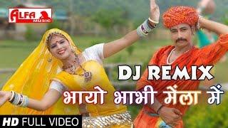 getlinkyoutube.com-Rajasthani DJ Song 2015 Bhayo Bhabhi Mela Mein | Alfa Music & Films