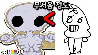 getlinkyoutube.com-귀엽지만 무섭고 또 자존심상함! || 스푸키 하우스 (Spooky's House of Jump Scares) [태경]