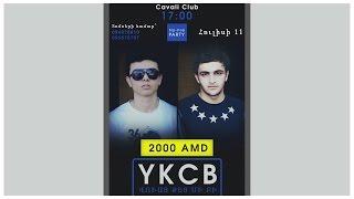 getlinkyoutube.com-YKCB (MT,Hovo) - Hip Hop Party 11.07.2015  || CAVALI CLUB ||
