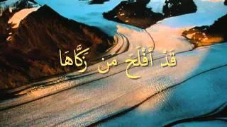 تحفيظ القرآن للأطفال: سورة الشمس