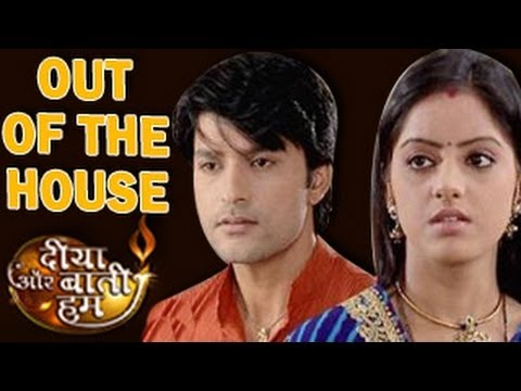 Sandhya & Sooraj WALK OUT OF THE HOUSE in Diya Aur Baati Hum 13th August 2013 FULL EPISODE