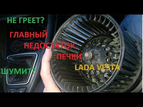 Где у Lada XRAY находится кран отопителя