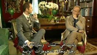 getlinkyoutube.com-bilal al arabi with Fawaz Gruosi president of de Grisogono