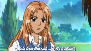 getlinkyoutube.com-انمي فتاة الخوخ مترجم عربي الحلقة 1 HD