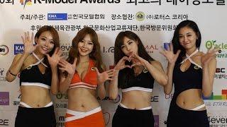 "getlinkyoutube.com-2015 Asia Model Festival Awards ""레이싱모델 이다희 지연수 조세희 문가경"" 10주년 축하 인터뷰"