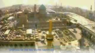 Aye Mola Raza - Mir Hasan Mir Manqabat 2012 - 13