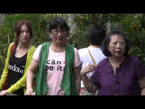 壹等賞全家福家庭聚餐 - YouTube