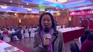 庆祝朱晨光艺术人生60年暨著作上海出版纽约首发式