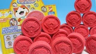 getlinkyoutube.com-びっくらたまご 妖怪ウォッチ プレートコレクション×15個 入浴剤 Youkai Watch Bath Bubble powder ball×15 バスボール おもちゃ