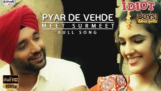 getlinkyoutube.com-Pyar De Vehde - Meet Surmeet | Idiot Boys - Punjabi Movie | Latest Punjabi Songs 2014