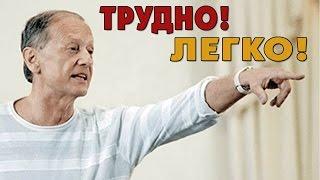 getlinkyoutube.com-Концерт Михаила Задорнова. Трудно жить легко!