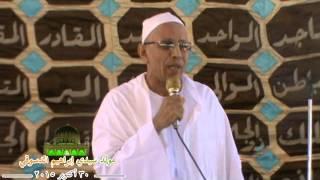 getlinkyoutube.com-مولد سيدي ابراهيم الدسوقي 30-10- 2015 خطبة الجمعة