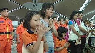 خانواده های داغدار مسافران هواپیمای مالزیایی خود را برای