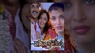 getlinkyoutube.com-Chandralekha Telugu Full Movie    Nagarjuna, Ramya Krishna, Isha Koppikar