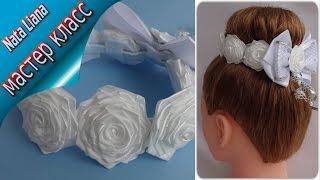 getlinkyoutube.com-Резинка на пучок  с розами./ Украшение для волос на 1 сентября. МК. КАНЗАШИ.