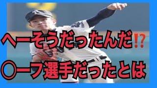 getlinkyoutube.com-高山優希 大阪桐蔭高校 ドラフト候補 注目を集めるハーフ選手 将来は…