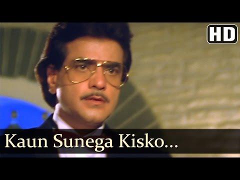 Kaun Sunega Kiss Ko Sunaaye - Rekha - Jaya Prada - Jeetendra - Souten Ki Beti - Old HIndi Songs
