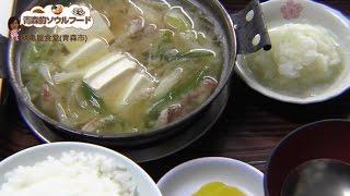 getlinkyoutube.com-青森的ソウルフード #29 鶴亀屋食堂(青森市)