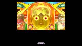 getlinkyoutube.com-妖怪ウオッチバスターズ月兎組☆ゴールデンボールの入手方法