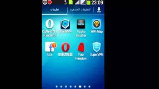 getlinkyoutube.com-طريقة تشغيل الانترنت مجانا انوي باخمس طرق على هواتف الاندرويد 2015
