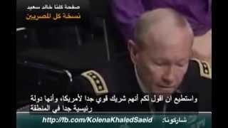 getlinkyoutube.com-اسمع ماذا يقول قائد الجيش الامريكي عن الجيش المصري