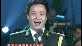 getlinkyoutube.com-阎维文 - 小白杨 / 母亲