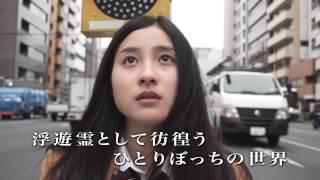 getlinkyoutube.com-映画『赤々煉恋』予告編