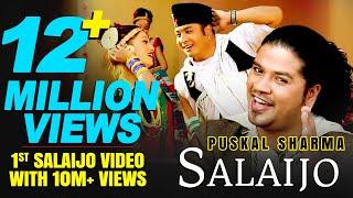 Salaiju Full Song   Puskal Sharma/Devi Gharti   Mandir Music