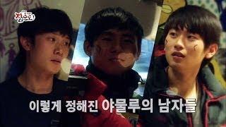 getlinkyoutube.com-[HOT] 글로벌 홈스테이 집으로 - 아마존 꽃미녀 야물루에게 인기 만점인 한국 남자는 누구? -  20140306