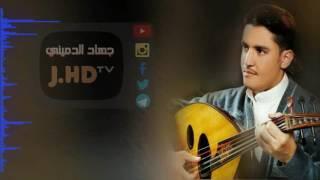 getlinkyoutube.com-صدام الحاج جديد طرب سجوعه 2017 حصرياً طرب والا اروع