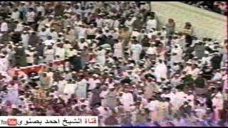 تكبيرات العيد للمؤذن إبراهيم العباس عام 1414هـ mpg