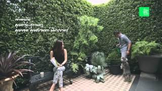getlinkyoutube.com-Life in the Garden สวนสวย นิตยสารบ้านและสวน ตุลาคม 2557