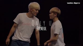 SEVENTEEN {Jicheol} Woozi | S.Coups // Only You #10