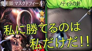 getlinkyoutube.com-【マビノギデュエル】ランカー『arjura』マスクドフィールドデッキ【Mabinogi Duel】Japanese Ranker 『arjura』