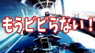 getlinkyoutube.com-[モトブログ] 箱根・伊豆スカ ツーリング #1 もうビビらない! [Motovlog]FZ1 FAZER
