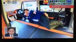 getlinkyoutube.com-ウェイク・キャンピングカー&ハスラーキャンピングカー