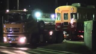 getlinkyoutube.com-京阪旧3000系3505(8531)号車の陸送ダイジェスト@寝屋川車庫付近にて