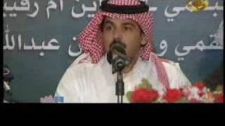 getlinkyoutube.com-حمود السمي2