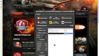 getlinkyoutube.com-Брут wot-mail chekr 2014