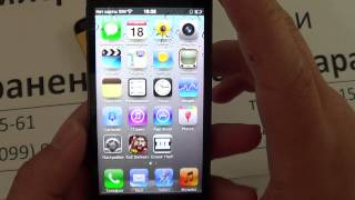 getlinkyoutube.com-Лучшая копия в мире Iphone 5 - 4-х ядра ,Android 4.2 , 32 гб памяти, 2 гб OЗУ, Retina
