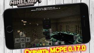 getlinkyoutube.com-Подробный Обзор /Как сделать Портал В Эндер Мир в Minecraft PE 0.17.0 +Скачать
