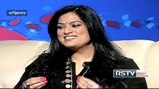 getlinkyoutube.com-Shakhsiyat with Richa Sharma
