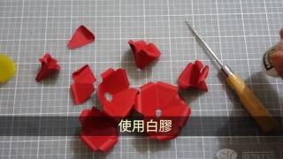 getlinkyoutube.com-Ruth 愛分享【分享教學】DIY玫瑰花燈籠