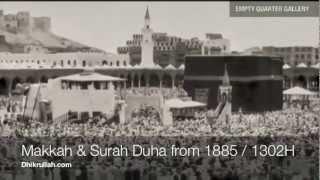 getlinkyoutube.com-اقدم تلاوه قرآن مسجلة من عام 1302 هـ - Oldest Quran recitation From 1885