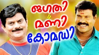 getlinkyoutube.com-Kalabhavan Mani & Jagathy  Comedy Scenes    Non Stop Comedy Scene   Jagathy & Jagatheesh Comedy