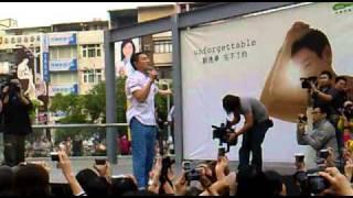 getlinkyoutube.com-2010-11-14 高雄漢神巨蛋 劉德華忘不了的簽唱會全記錄