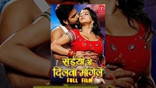 getlinkyoutube.com-Saiyan Ji Dilwa Mangelein