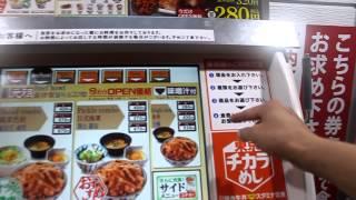 getlinkyoutube.com-Ordering Fast Food Japanese Style! - HD